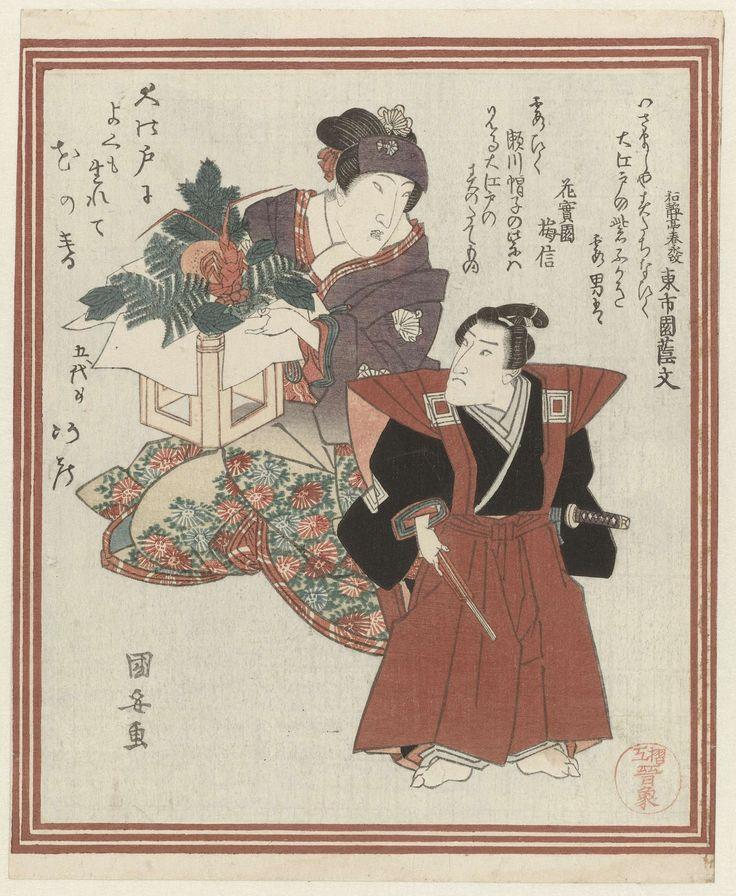 Utagawa Kuniyasu | De acteurs Segawa Kikunojô V and Ichikawa Ebizô VI, Utagawa Kuniyasu, Wajotei Harunaga, Kajitsuen Umenobo, 1830 | De jonge man is kind acteur Ichikawa Ebizô VI (1823-54), met een waaier in de hand. Achter hem de acteur Segawa Kikonojô V (1802-32) in een onbekende vrouwenrol met een dienblad met Nieuwjaarsdecoraties. Met drie gedichten, één geschreven door Segawa Kikunojô V: Hoe fijn is het om in de grootse stad Edo geboren te zijn, De lente is vol bloemen.
