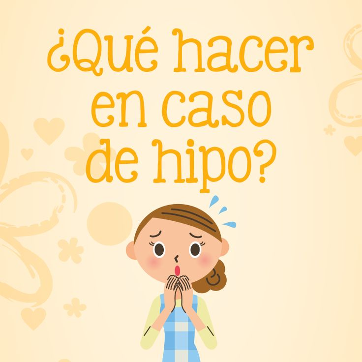 Te decimos qué causa el hipo en tu bebé y lo que puedes hacer para evitarlo.