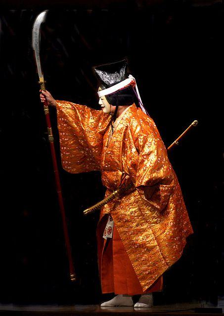 #Japan Noh farce