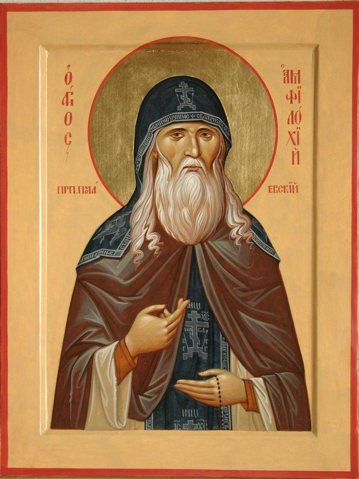 St Amphilochius of Pochaev /