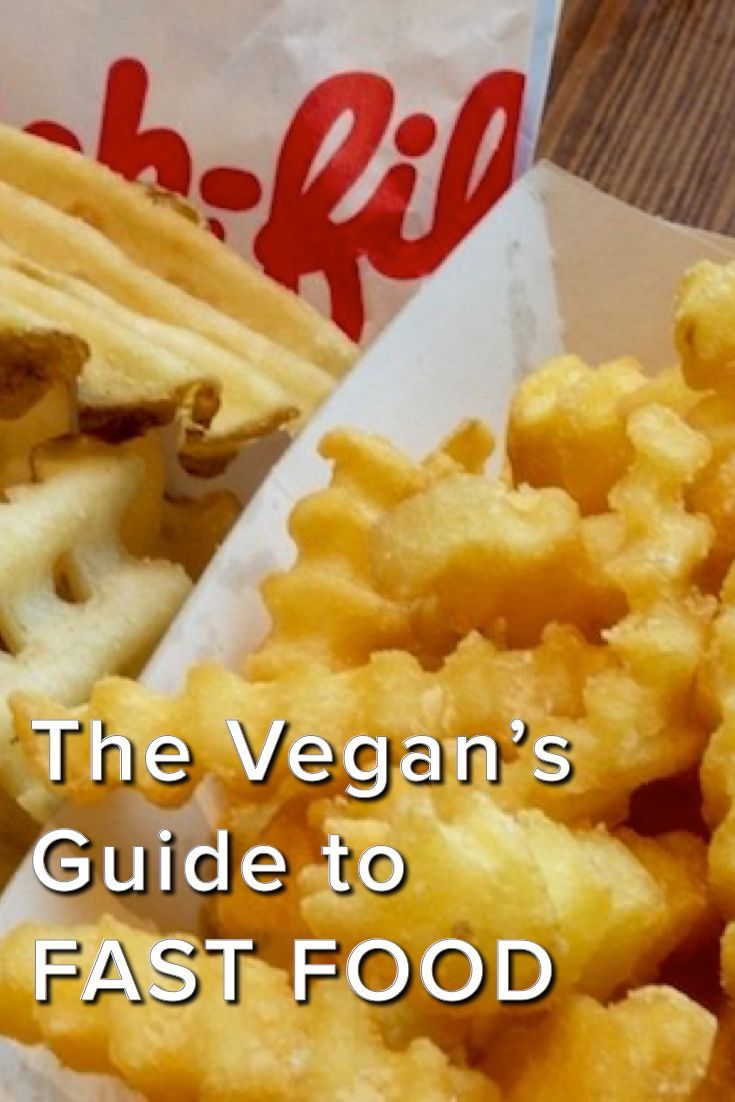 The Vegan's Guide to Fast Food... Not that I should eat fast food...but sometimes you have to give in!