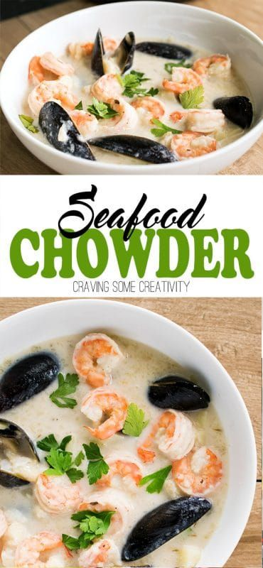Thick and Creamy Seafood Chowder Recipe - A hearty, succulent soup that makes can be mixed with any seafood of choice like shrimp, mussels, or fish.