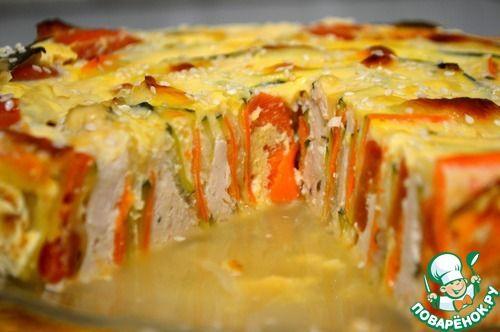 Простая овощная запеканка с куриной грудкой - кулинарный рецепт