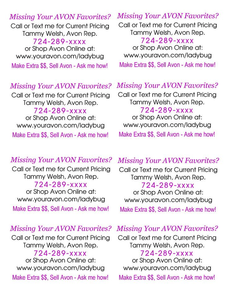 Avon Flyers Templates 25605 Movieweb