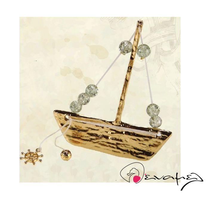 Μπομπονιέρες καραβάκι μεταλλικό. Μπομπονιέρα καραβάκι για γάμο. Μπομπονιέρα καραβάκι για βάπτιση με θαλασσινό θέμα. Μεταλλικό καραβάκι στολισμένο με χάντρες και ναυτικό τιμόνι.  Διαστάσεις: 11,5Χ9,5 εκ  Η τιμή αφορά έτοιμη δεμένη μπομπονιέρα με 5 κουφέτα αμυγδάλου Χατζηγιαννάκης.