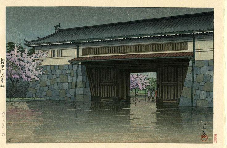 Spring rain at Sakurada Gate, Tokyo. 1920.: Kawas Hasui, Hasui Kawa, Hasui Japan, Art Kawa, Japanese 1, Japan Art, Japan Woodblock, Kawa Hasui, Woodblock Print