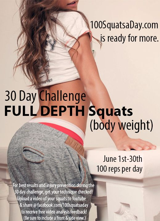 30 Day Squat Challenge Before And After Exercises