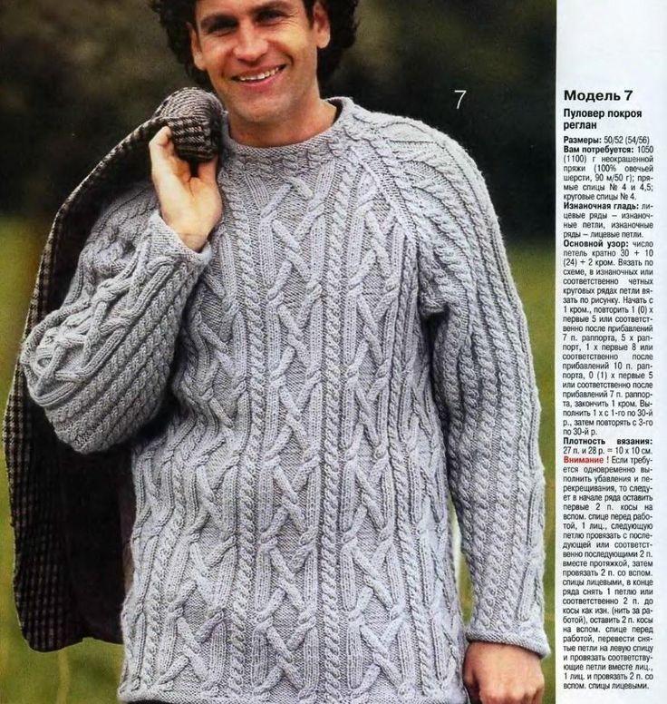 Мужские пуловеры. Подборка. Обсуждение на LiveInternet - Российский Сервис Онлайн-Дневников