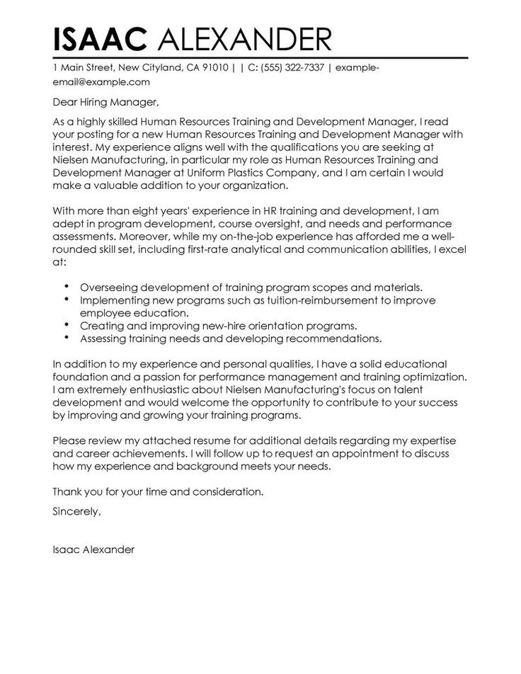 cover letter training and development covering example how write - resume follow up email example