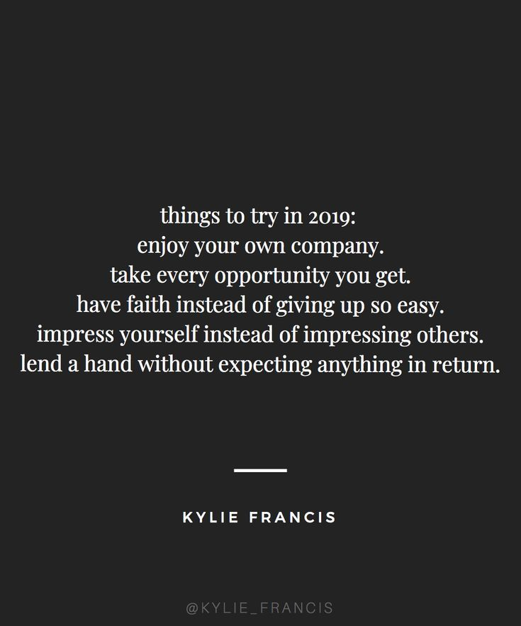 New Year 2019 Best Life Quotes For The New Year Good