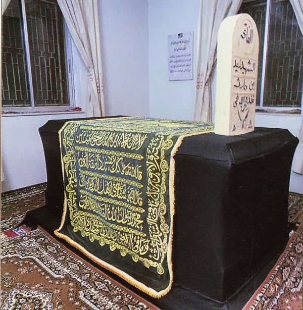 Islam Miracles: Grave of Sahaba Hazrat Zaid ibn Harithah (R.A)