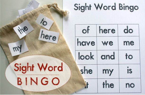 Playful Learning: Sight Word Bingo