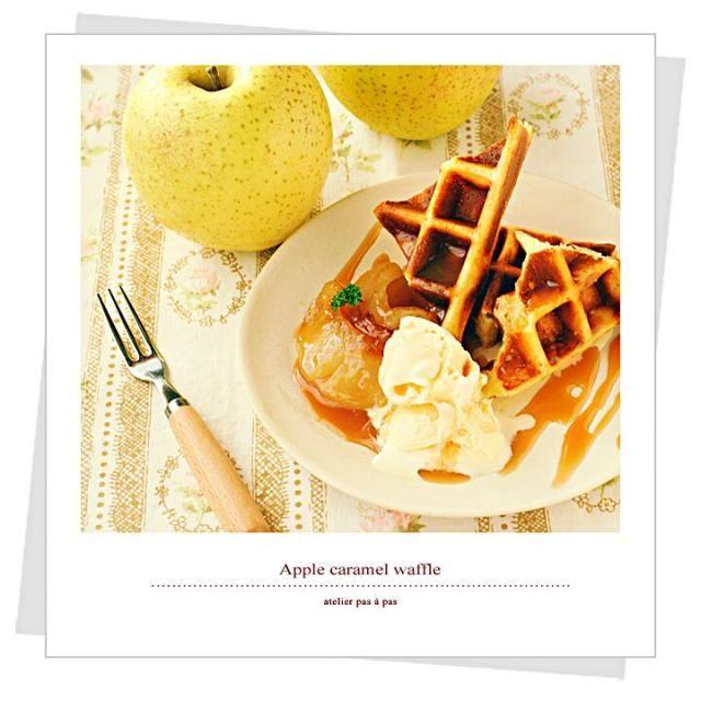 あったかワッフルと&冷たいアイスに王林りんごのキャラメルソテーを添えて♥ - 63件のもぐもぐ - キャラメルりんごのサクふわワッフル #ケーキ #りんごの日(11月22日) #ミルクキャラメルの日(6月10日) #おやつ #朝食 by kaoriys