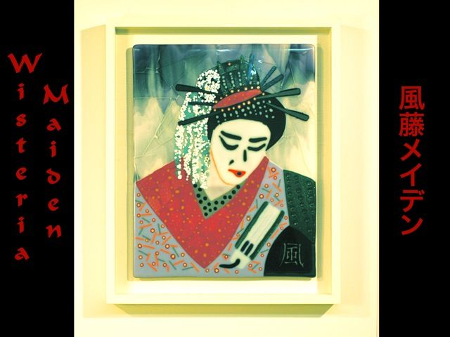 In the early days of Kabuki the Shogun of Edo,  concerned for social morality,  forbade women from performing on stage  relegating them only to houses of pleasure. From then on female roles were only performed by adult men.