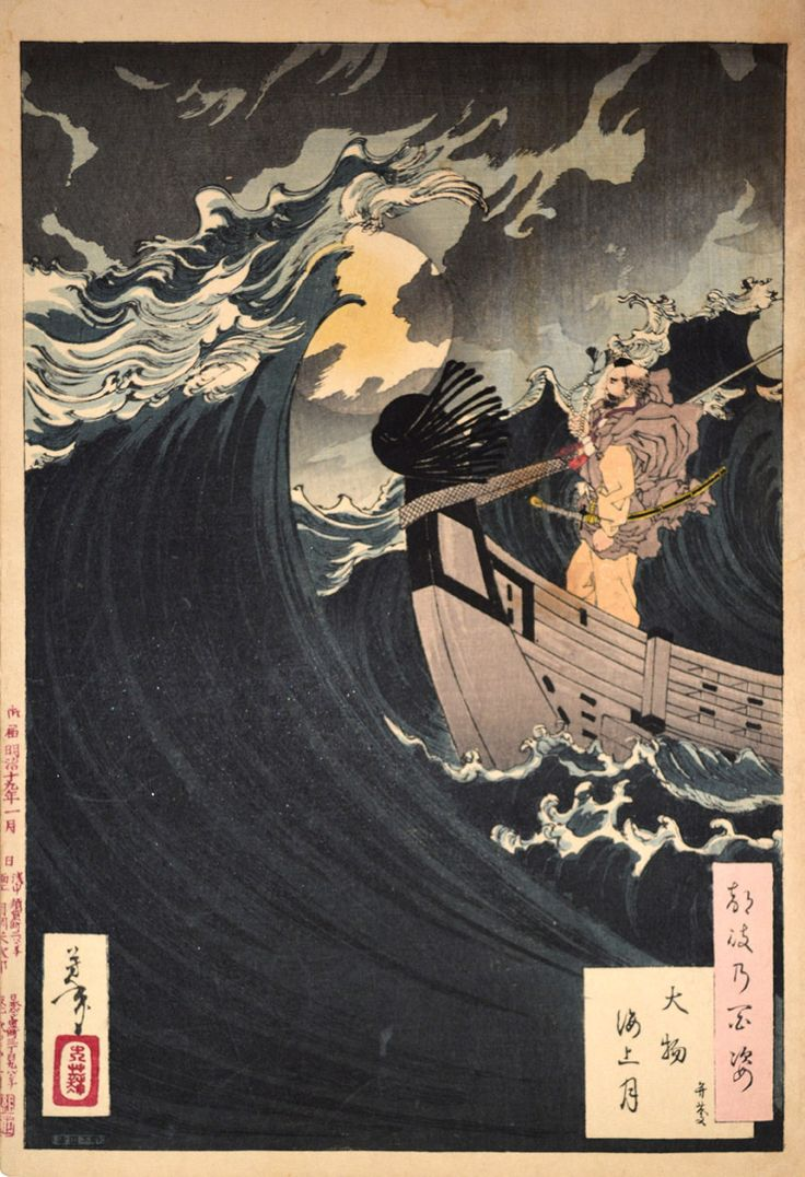Yoshitoshi, Moon Above the Sea at Daimotsu Bay: Benkei from the series 100 Views of the Moon, 1886. Ronin Gallery.