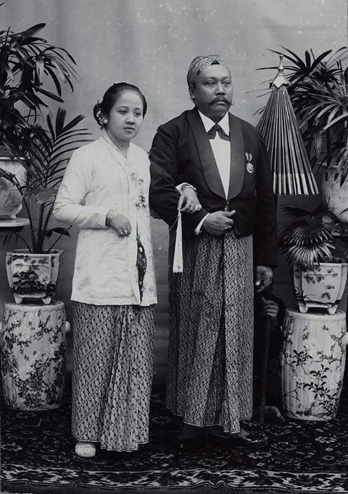 Indonesia, Java. Kartini and her husband.