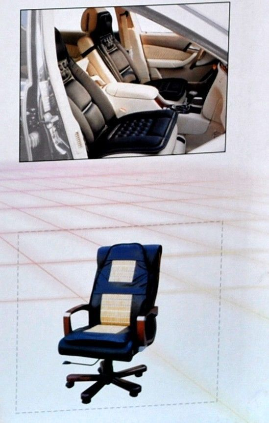 sedile massaggiante per auto, per  casa , per ufficio