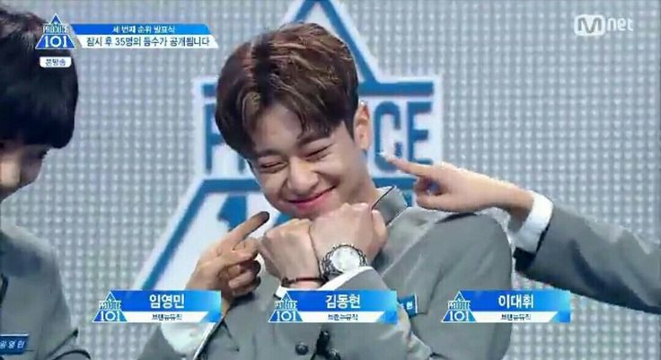 KIM DONGHYUN | Brand New Music | Produce 101 - Season 2