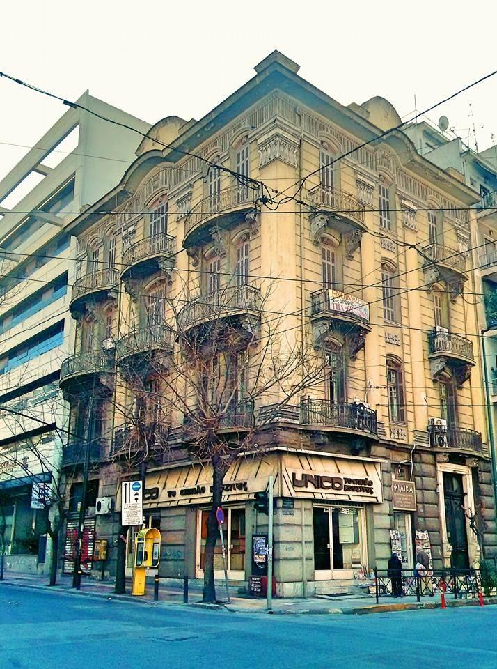 Beautiful building at Ipirou & Aristotelous str.