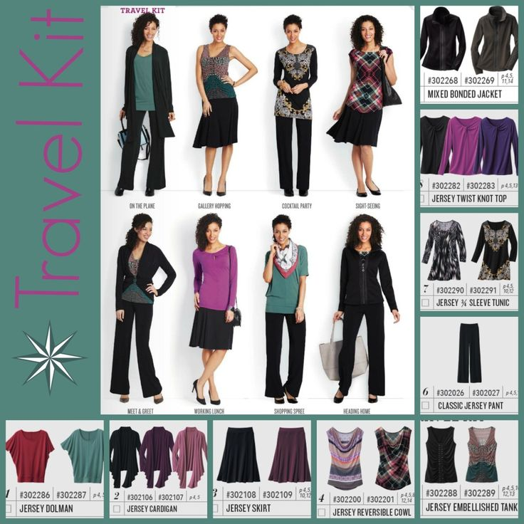 We call it the Travel Kit because the clothes are so comfortable and never wrinkle . . . but travel is not necessary to enjoy this wardrobe capsule!