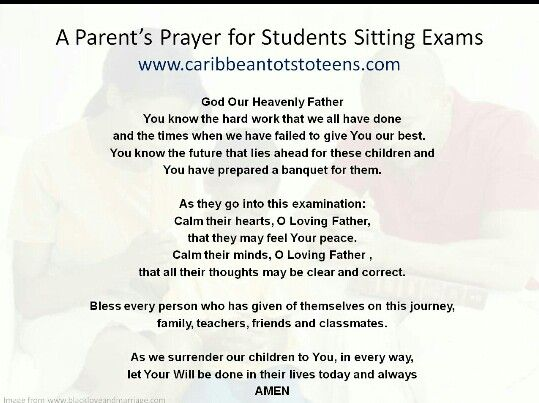 Parents prayer for students exams