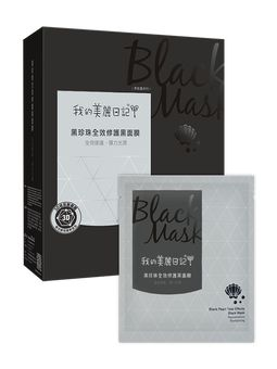 My Beauty Diary Black Pearl Total Effect Black Mask Box (5pcs)