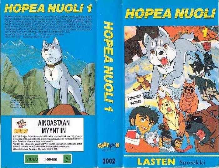 Hopeanuoli VHS 1-4. Vuoden 1989 kansilla