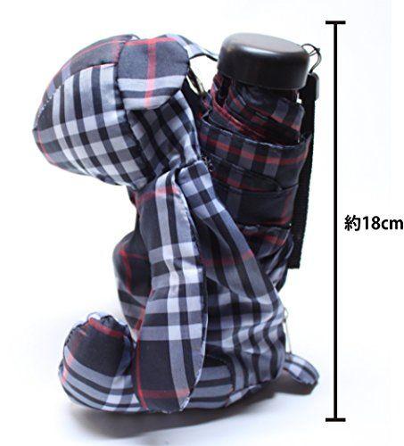 <クマさんのポケット傘>SAIVEINA 19インチで 軽量 キーホルダー としてカバンに付けれる クマさんの おもちゃ 折りたたみ傘 丈夫で かわいいキャラクター シンプルな デザイン キッズ レディース 旅行にも 便利な サイズ 使いやすい 50cm sv-0081 (ブルー)