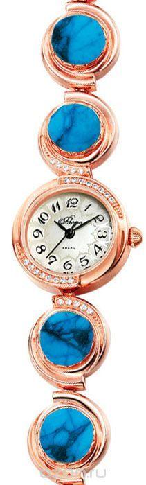 Часы женские наручные Mikhail Moskvin Флора, цвет: золотистый. 1138B8B1 Бирюза