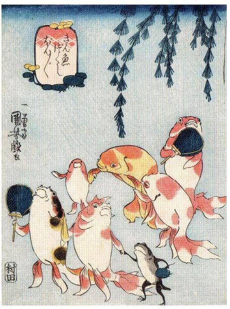 歌川国芳 / 金魚づくし ぼんぼん