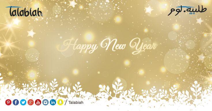 Happy New Year! #talabiah_com