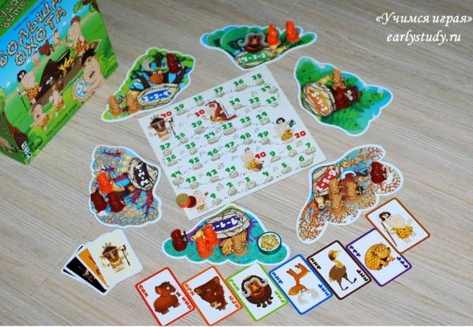 Настольные игры для детей 5+БОЛЬШАЯ ОХОТА