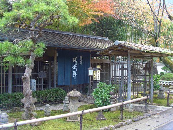 Yudofu Sagano - Arashiyama