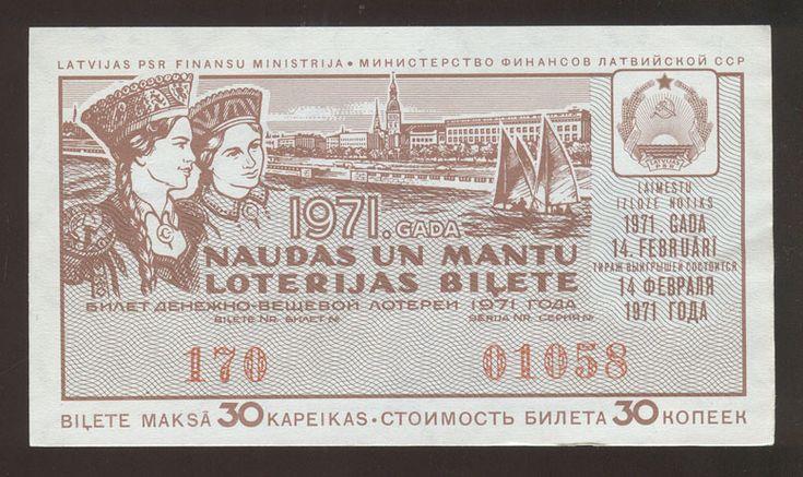 Лотерейные билеты СССР 70-80 гг: graphic_trend