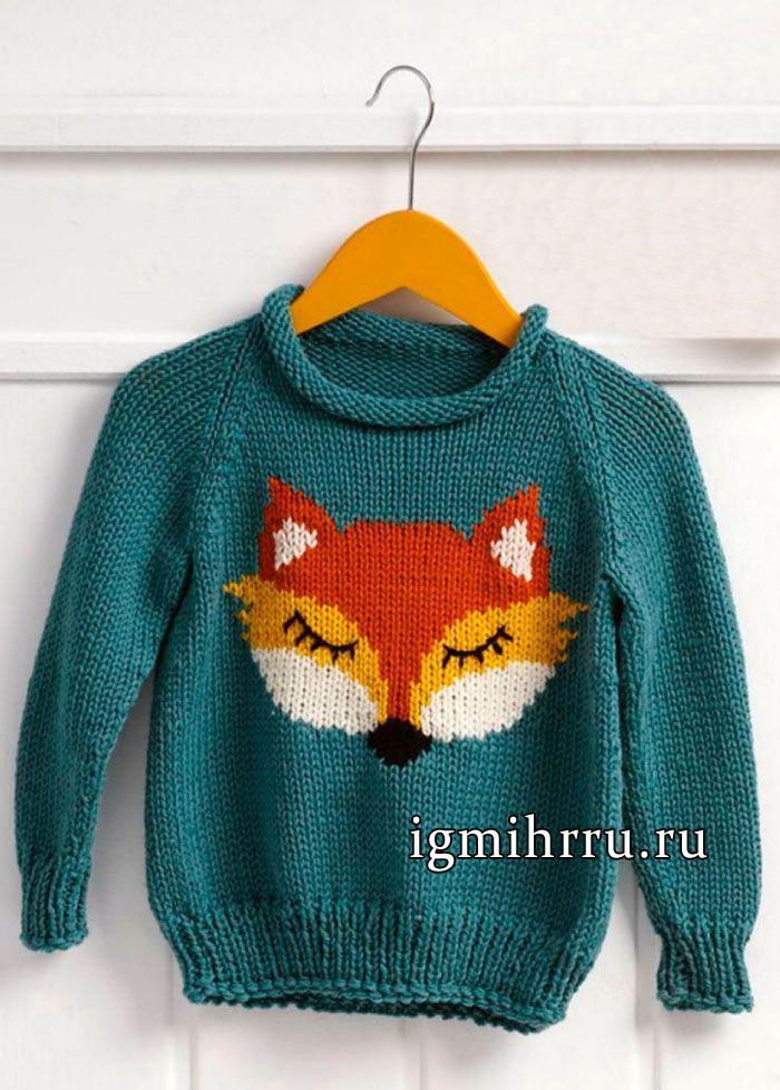Теплый детский пуловер с «лисичкой». Вязание спицами для детей