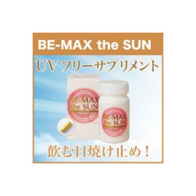 【飲む日焼け止め】BE-MAXtheSUN