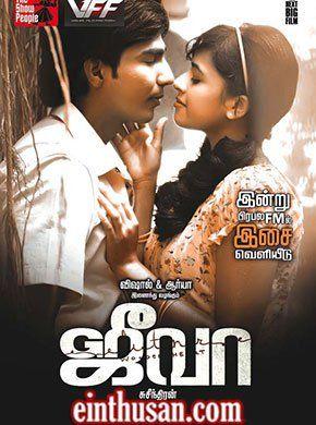 Jeeva (2014) Tamil Movie Online - Vishnu and Sri Divya. Directed by Suseenthiran. Music by D. Imman. 2014 Jeeva (2014)