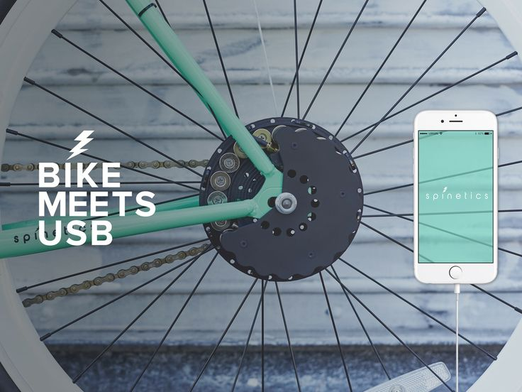 Self-Powered, Add-On, Bicycle Generator & USB Phone Charger.  On Kickstarter.  Save the world (and some dignity) with your very own zero-emissions, zero-friction, zero-spandex CydeKick.