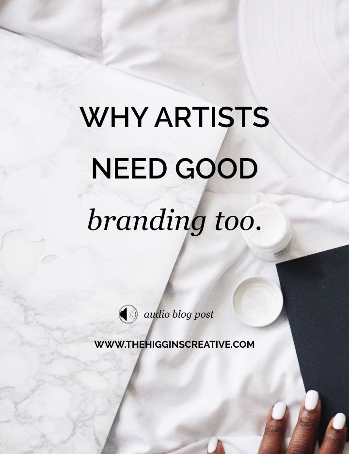 Wondering if you need to be branded as an artist? Click this post to find out…