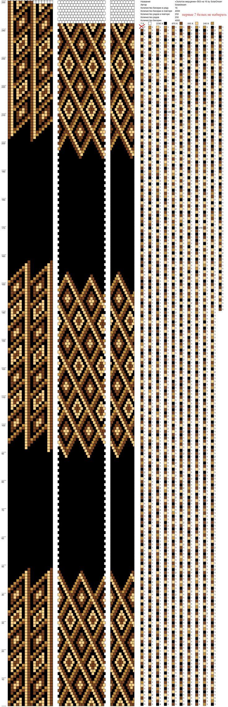 «Золотое мерцание» В03 на 16 by SolarDream.png