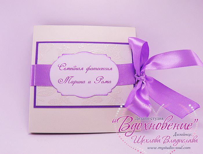 """Дизайн-студия: """"Вдохновение"""": Конверт - коробочка для диска в фиолетово-белой га..."""