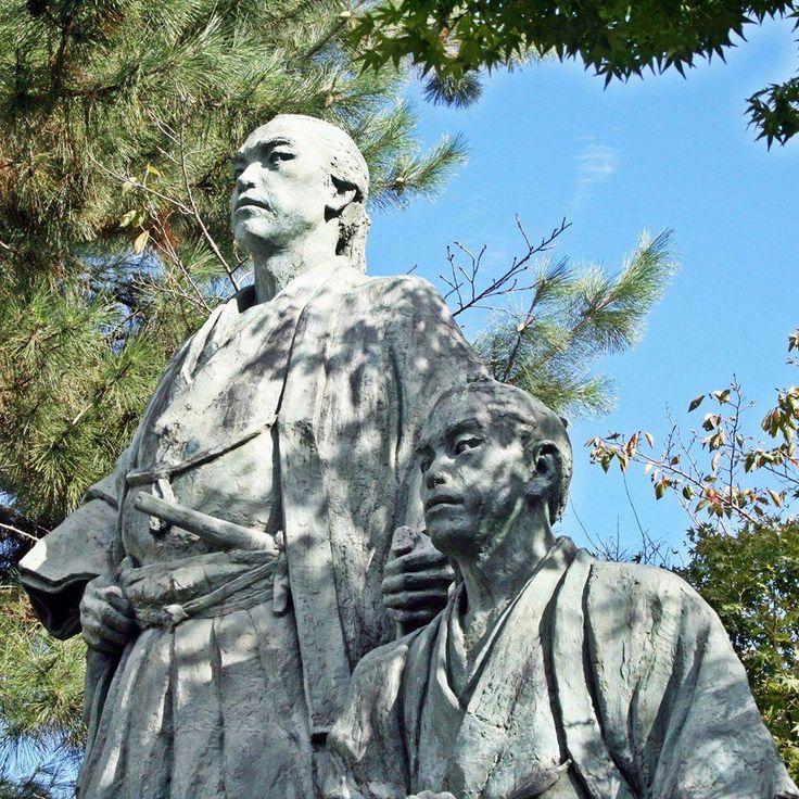 Sakamoto Ryoma (à gauche) et Nakaoka Shintaro (à droite)