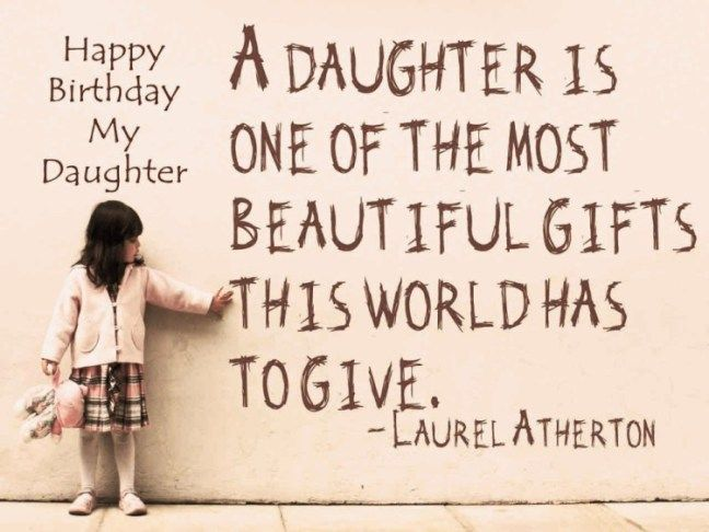 Image result for daughter birthday meme   Happy birthday quotes for daughter,  Birthday wishes for daughter, Happy birthday daughter
