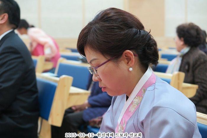 2015-03-15. 드보라선교회 헌신 예배 인도자