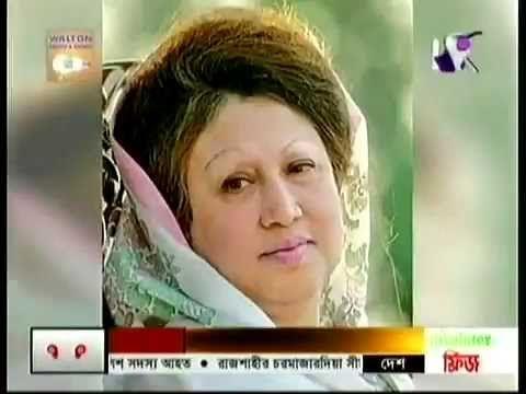 Channel 9 Live Bangla News 9 June 2016 Bangladesh News