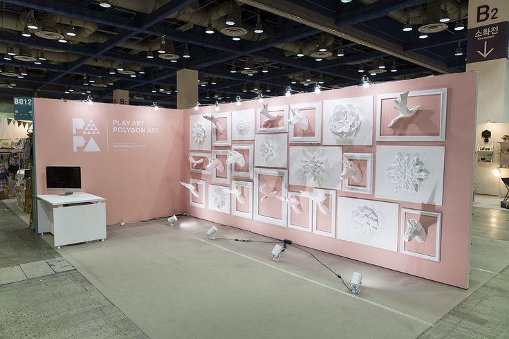 PAPA at Seoul Living Design Fair 2016 | www.papacollection.com