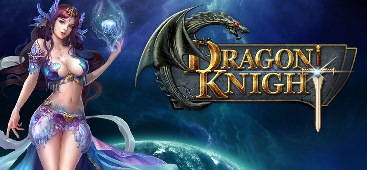 Dragon Knight  онлайн игра о драконах и героях