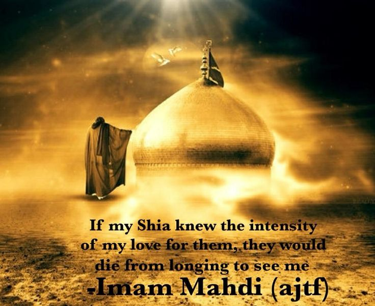 127 best imam mahdi is...