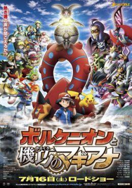 Pokemon Película 19: Volcanion to Karakuri no Magiana