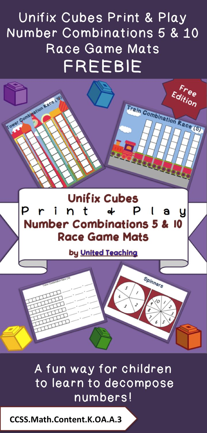 Most Popular Teaching Resources: Unifix Cubes Print & Play Number Combinations 5 & ...